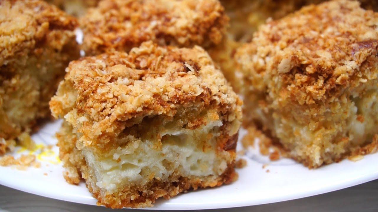 Пирог «Вкусовое безумие»: Всего то нужно смешать стакан овсянки со сметаной